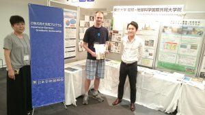 日本地球惑星科学連合2016年大会...