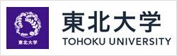 東北大学 -TOHOKU UNIVERSITY-